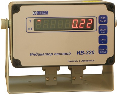 The weight indicator IW-320